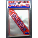 KMC Card Barrier 100 (Clear) Pack(Back-order)