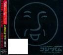 Med-cd2-10064
