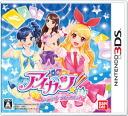 3DS Aikatsu! Cinderella Lesson