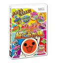 Wii Taiko no Tatsujin Wii Super Gorgeous Edition (Software Only Edition)(Back-order)