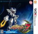 3DS Medabots 7 Kuwagata Ver.(Back-order)
