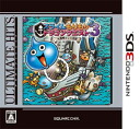 3DS Ultimate Hits Slime MoriMori Dragon Quest III: Shōgeki no Shippo Dan(Back-order)