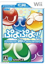 Wii Puyo Puyo!! Special Price(Back-order)