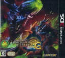3DS Monster Hunter 3G Best Price!(Released)