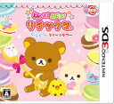 3DS Neratte! Tobashite! Rilakkuma GuraGura Sweets Tower(Back-order)