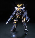 "[w/Builders Parts Campaign Bonus] MG 1/100 RX-0 Unicorn Gundam 2go Banshee Titanium Finish Ver. Plastic Model  from ""Mobile Suit Gundam Unicorn"""