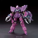 "HGUC 1/144 Rosen Zulu Plastic Model  from ""Mobile Suit Gundam Unicorn""(Back-order)"