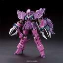 "HGUC 1/144 Rosen Zulu Plastic Model  from ""Mobile Suit Gundam Unicorn""(Back-order)"