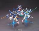 LBX Paradise Strategy Set - LBX Ikaros Zero' LBX Ikaros Force' LBX Minerva Kai(Back-order)