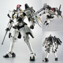 Toy-gdm-02003