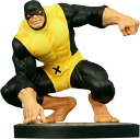 Marvel - Bowen Statue: Beast (Original Edition)(Back-order)