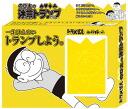 Toy-ipn-6591