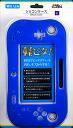 Wii U Game Pad Silicone Case - Blue(Back-order)