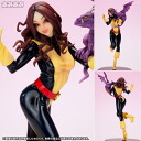 MARVEL BISHOUJO - X-MEN: Kitty Pryde 1/7 Complete Figure(Back-order)