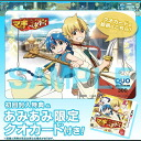 3DS [w/First Release Bonus + AmiAmi Exclusive QUO Card] MAGI Hajimari no Meikyu