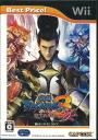 Wii Sengoku BASARA 3 Utage Best Price!