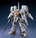 Toy-gdm-02125