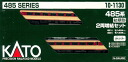 10-1130 Series 485 Initial Model 2-Car Add-On Set(Released)