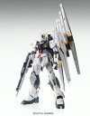 Toy-gdm-2155