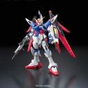 Toy-gdm-02169