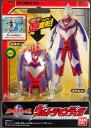 Ultaraman - Ultra Egg: Ultraman Tiga(Back-order)