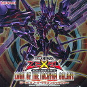 Yu-Gi-Oh! ZEXAL OCG Road of the Takion Galaxy BOX (Tentative Name)(Back-order)