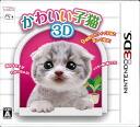 3DS Kawaii Koneko 3D(Back-order)