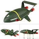 Toy-tok-3124