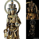 Revoltech Takeya No.013EX Juichi Kamen Kannon (Guanyin) [Urushihaku Style Edition] (Golden Version)(Released)
