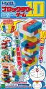 Toy-ipn-3750