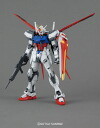 MG 1/100 GAT-X105 Aile Strike Gundam Ver.RM (Remaster) Plastic Model(Released)