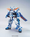 HG 1/144 Gundam Astray Blue Frame Second L Plastic Model(Back-order)