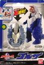 Toy-tok-02815