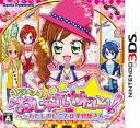 3DS Kirameki Oshare Salon! -Watashi no Shigoto ha Biyoushi-san-(Back-order)