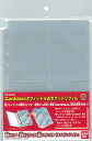 Carddass Official 4-Pocket Refill Sheets (Pack of 10)(Released)(Carddass(カードダス) オフィシャル4ポケットリフィル 10枚入りパック)