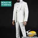 Toyscity Male Costume - Tuxedo Suit Set (White) (DOLL CLOTHING)(Back-order)