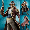 Excellent Model Portrait.Of.Pirates ONE PIECE NEO-DX Gol D. Roger Complete Figure(Released)