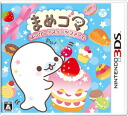 3DS Mamegoma Happy! Sweet Farm(Back-order)