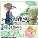 3DS [w/Pre-order Bonus + AmiAmi Exclusive Bookstore Card] New Etrian Odyssey: Millennium Girl