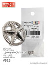 Azone Original 1/6 Doll Material Parts Star Motif Buckle SILVER(Back-order)