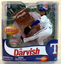 MLB Series / Yu Darvish (Texas Rangers) (MTCC Limited) 7 Inch Figure