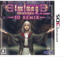 3DS Elminage Gothic 3D Remix -Ulm Zakir to Yami no Gishiki-(Back-order)