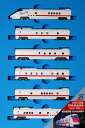 Rail-11744