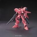 Toy-gdm-2380