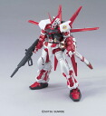 HG 1/144 Gundam Astray Red Frame (Flight Unit Mounted) Plastic Model(Back-order)
