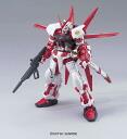 Toy-gdm-2384