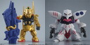 FW GUNDAM CONVERGE SP04 (CANDY TOY)(Back-order)
