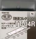 Rail-12139