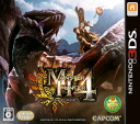 3DS Monster Hunter4
