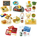 Rilakkuma Japanese Cafe BOX(Back-order)